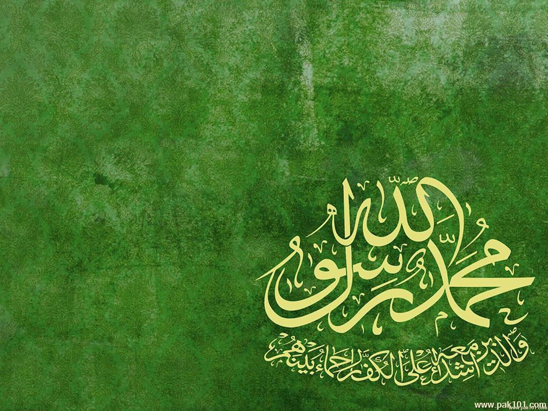 Full Wallpaper Hd Wallpaper Hd Kaligrafi Muhammad