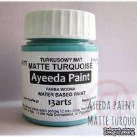 Краска 13arts - Ayeeda Paint - Matte Turquoise - ScrapUA.com