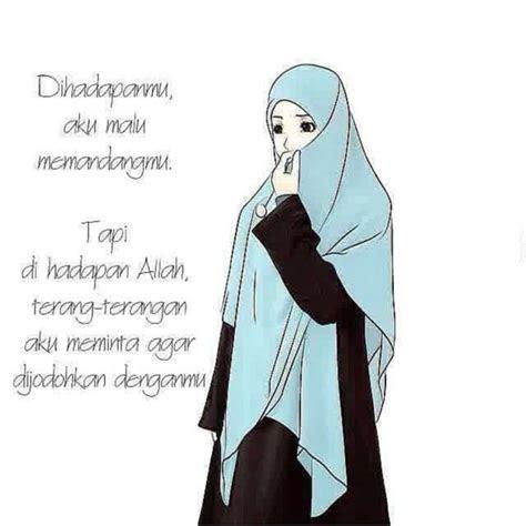 gambar kartun wanita muslimah anak cemerlang