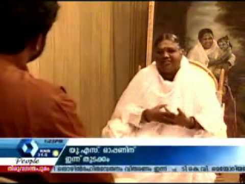 Amma Sets An Example Of Humility In Live Kairali TV Interview