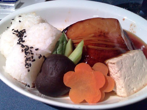 Broiled yellowtail with teriyaki sauce