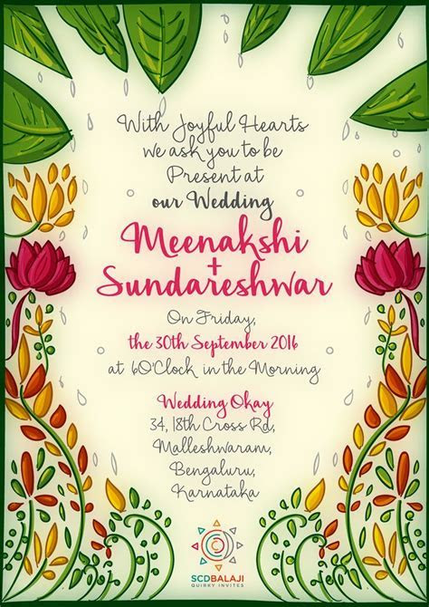 59 best Tamil Brahmin South Indian Wedding Invite