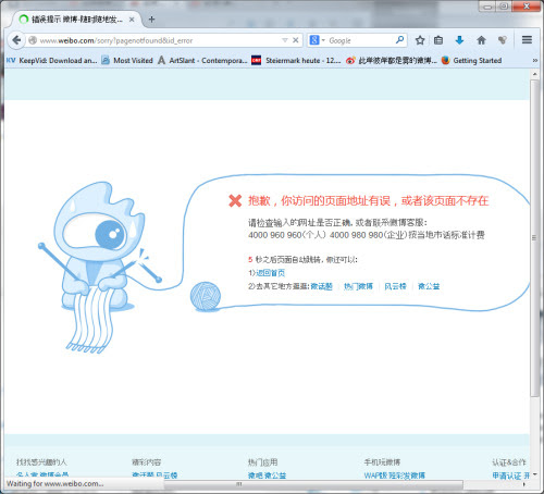 http://matthewfelixsun.tumblr.com/post/98690972379/on-chinese-micro-blog-weibo-i-searched-for