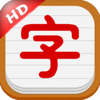 HAIYING LI - Easy Learning Chinese artwork