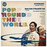 POP'ROUND THE WORLD