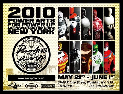 Mr.Power Custom Show Flyer Front