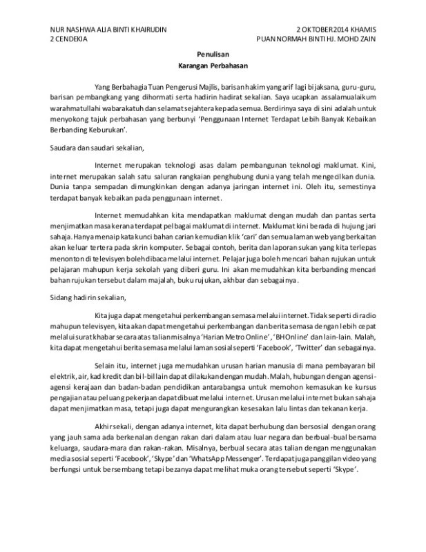 Contoh Teks Eksposisi Kebersihan Lingkungan Sekolah Feed News