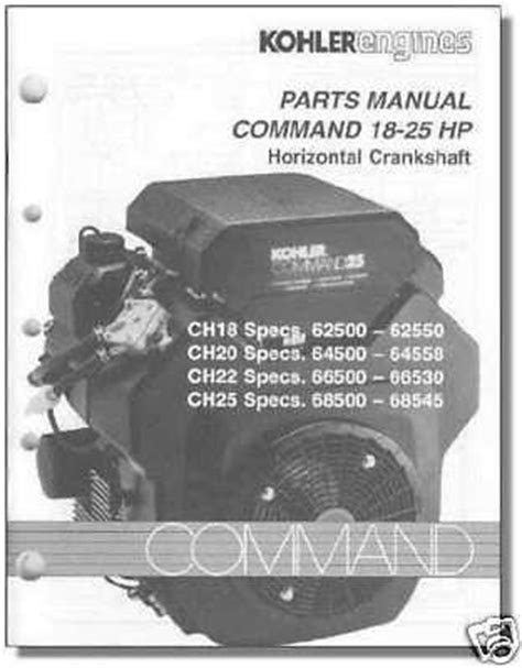 Kohler TP-2439-C NEw PARTS Manual Engine For CH18-CH25