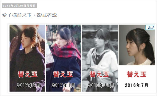 http://tokumei10.blogspot.com/2017/02/blog-post_776.html