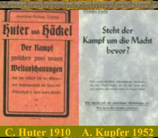 KAMPF MK HU KUPFER