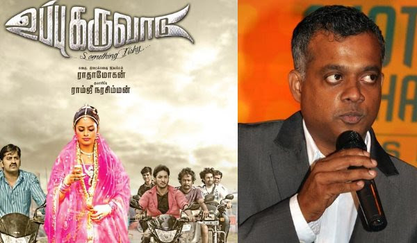 Gautham Menon to sign in 'Uppu Karuvadu'