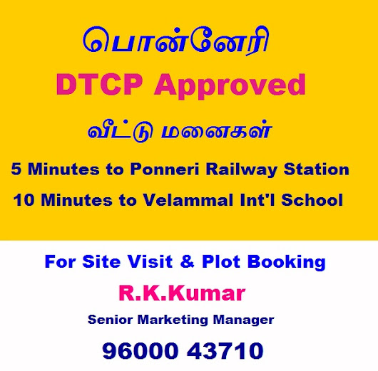600 Sq.ft Ponneri Plots for Sale Near Ponneri Railway Station Rs.538800/- DTCP