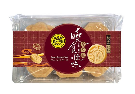 黑橋牌/狀元粽/綠豆糕/伴手禮/五福粽