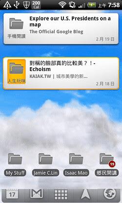 google reader app-11