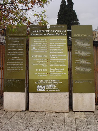 The rules to be observed at the Western Wall