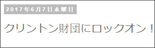 http://tokumei10.blogspot.com/2017/06/blog-post_77.html