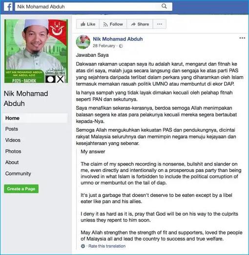 Nik Abduh Nik Aziz - Facebook - Denies Accepting Bribes