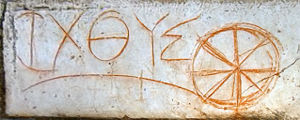 Early Christian ichthys sign carved into marbl...