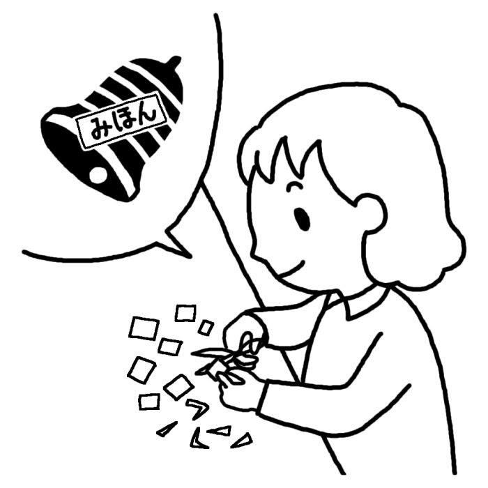 ベルマーク集計白黒pta活動の無料イラスト学校素材