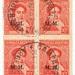 10c-MM-19361128-Campana-batch-1-29-1