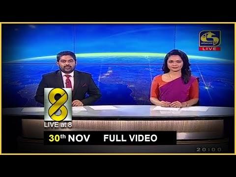 Live at 8 News – 2020.11.30