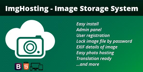 CodeCanyon - ImgHosting v1.3 - Image Storage System