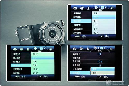 Samsung_NX200_menu_16