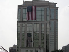 9-11-05 3