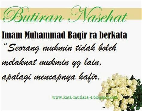 kata mutiara bijak imam muhammad al baqir kata bijak
