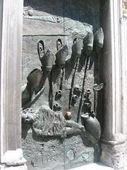 Ljubljana - Puerta de la Catedral