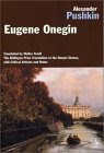Eugene Onegin: A Novel in Verse : The Bollingen Prize Translation in the Onegin Stanza, Extensively Revised