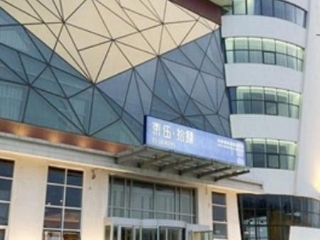 Tianjin Konggang E518  Boutique Art Hotel Reviews