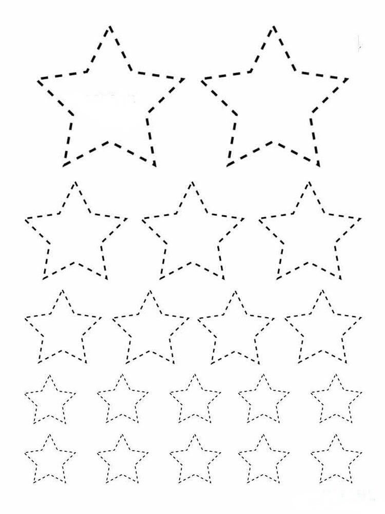 Geometrik şekiller 13 ücretsiz Boyama Resimleri