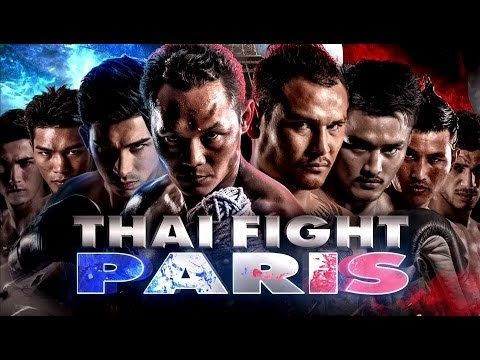 Liked on YouTube: ไทยไฟท์ล่าสุด ปารีส พยัคฆ์สมุย ลูกเจ้าพ่อโรงต้ม กรมสรรพสามิต 8 เมษายน 2560 Thaifight paris 2017 https://youtu.be/Fe8T5UfCg5A https://goo.gl/c55TS3