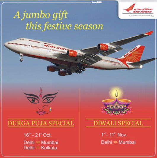Air India Boeing 747 to be used on DEL-BOM and DEL-CCU routes