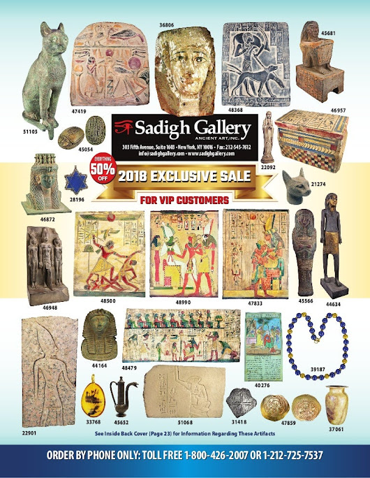 Sadigh Gallery 2018 Exclusive Artifacts Sale