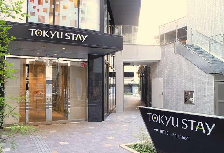 Tokyu Stay Shinjuku, Tokyo