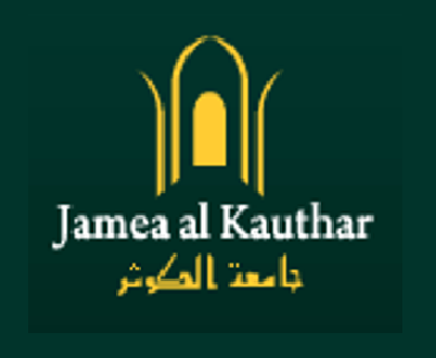 Find a school for Muslim girls Online - Jamea Al Kauthar