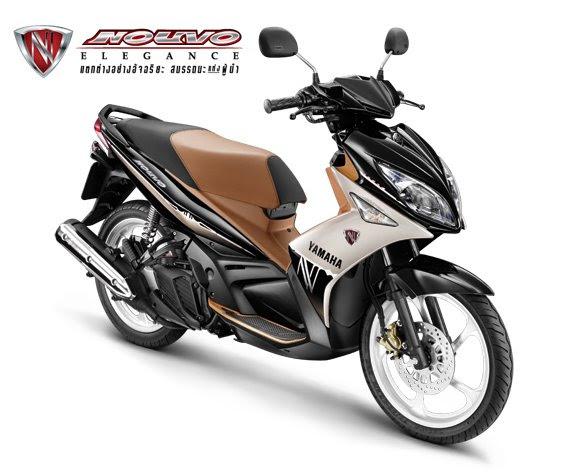 Gallery Modifikasi Motor Yamaha Terbaru Terbaru