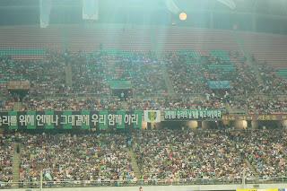 Full moon over Jeonju World Cup Stadium