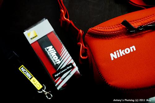 Nikon D5100 -2