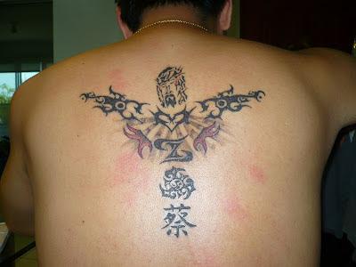 Tattoo Club Thorns Tattoo