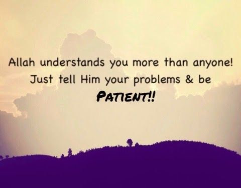 Islamic Quotes About Patience In Love