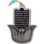 Metal Silver-Tone Blue Hamsa Hand Protection Blessing for Home in Hebrew Wall Decor