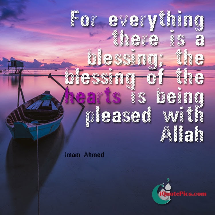 Blessings Islamic Quotes