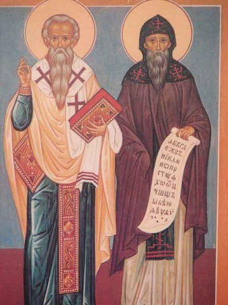 Αρχείο:Cyril Methodius25K.jpg