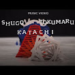 Katachi by Shungo Tokumaru, A Stop Motion Music Video Using PVC