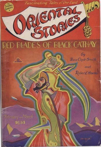 File:Oriental Stories February-March 1931.jpg