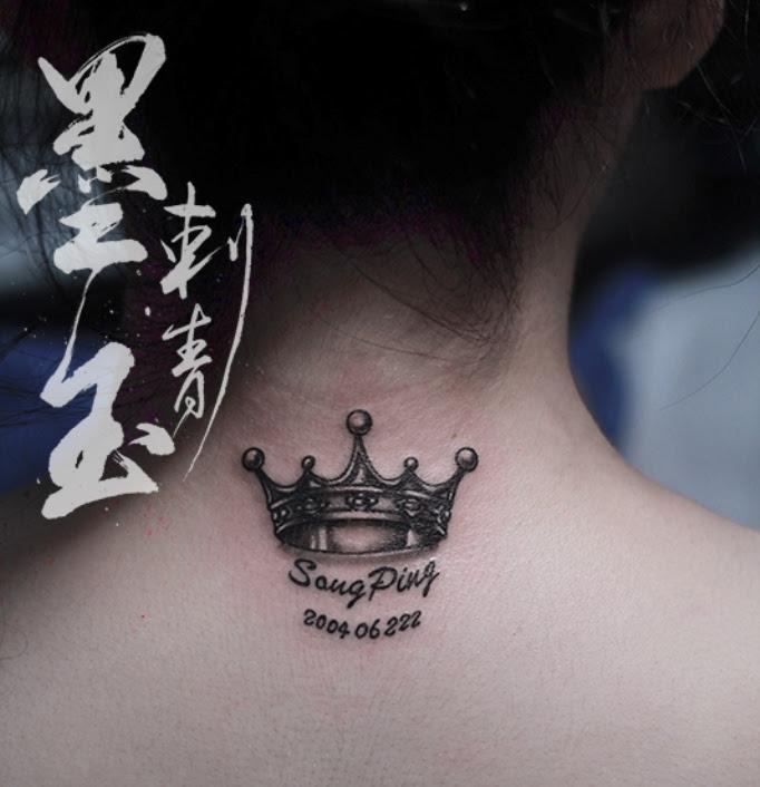 Mason Mummys Boy Crown Tattoo On Upper Back