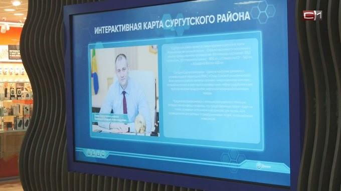 В Сургуте установили уже четвертую по счету интерактивную карту о районе